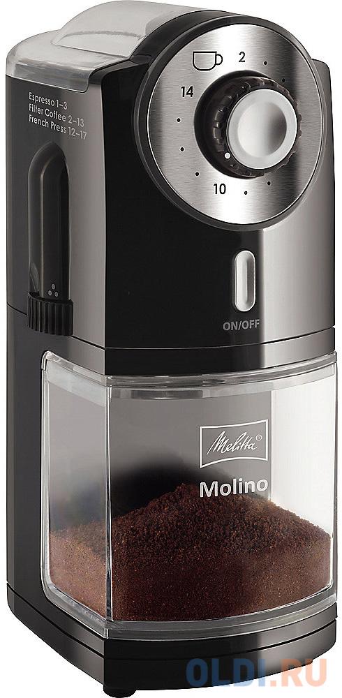 Фото - Кофемолка Melitta Molino 100 Вт черный кофемолка