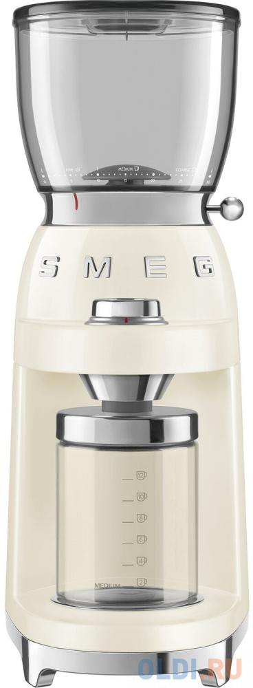 Кофемолка SMEG/ Стиль 50-х, Кофемолка с коническими жерновами, кремовый