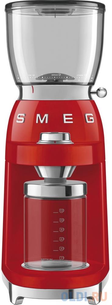 Кофемолка SMEG/ Стиль 50-х, Кофемолка с коническими жерновами, красный