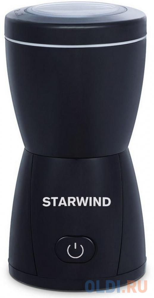Фото - Кофемолка StarWind SGP8426 200 Вт черный кофемолка