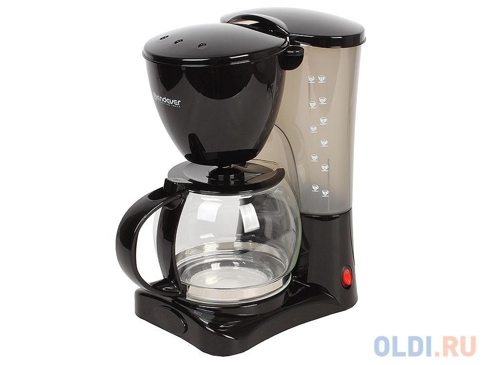 Кофеварка капельная купить в спб недорого