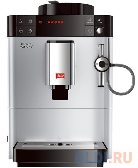 Кофемашина Melitta Caffeo Passione F 530-101 серебристая/черная