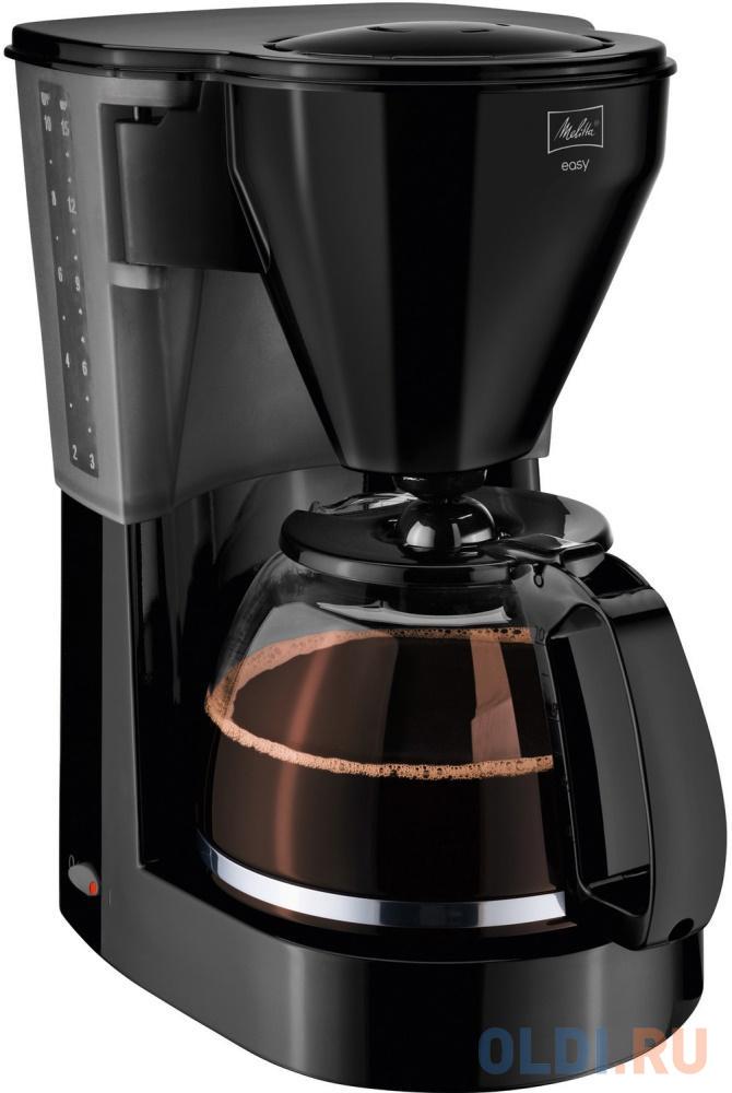 Кофеварка Melitta Easy II 1050 Вт черный 21871