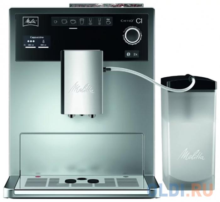 Кофемашина Melitta Caffeo CI 1450Вт серебристый