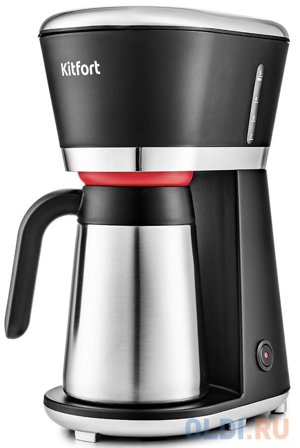 Кофеварка KITFORT КТ-733 700 Вт черный серебристый недорого