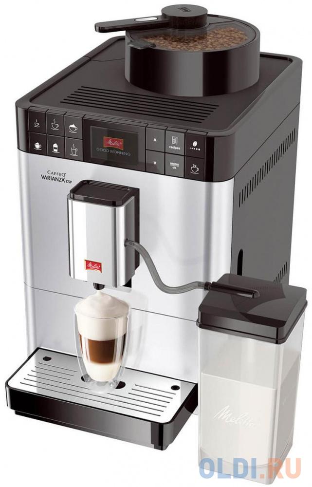 Кофемашина Melitta Caffeo F 531-101 Passione Onetouch 1450 Вт серебристый
