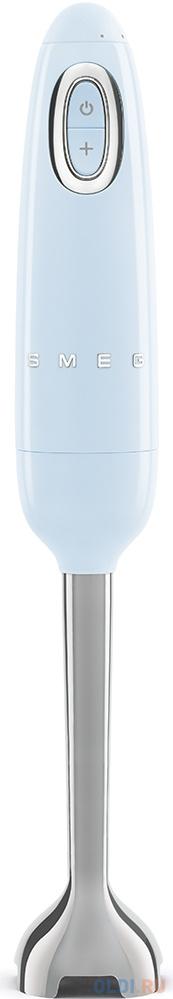 Блендеры погружные SMEG/ Стиль 50-х г.г., Погружной блендер, пастельный голубой