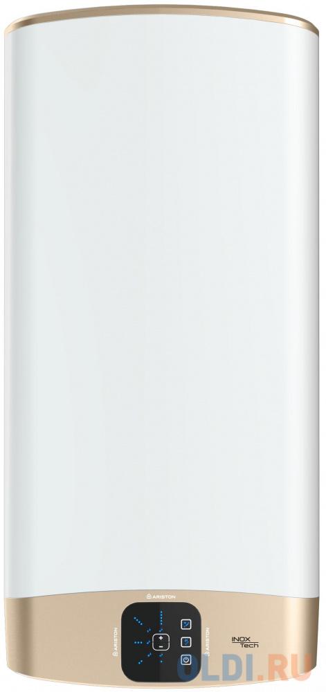 Водонагреватель накопительный Ariston ABS VLS EVO INOX PW 50 D 2500 Вт 50 л.