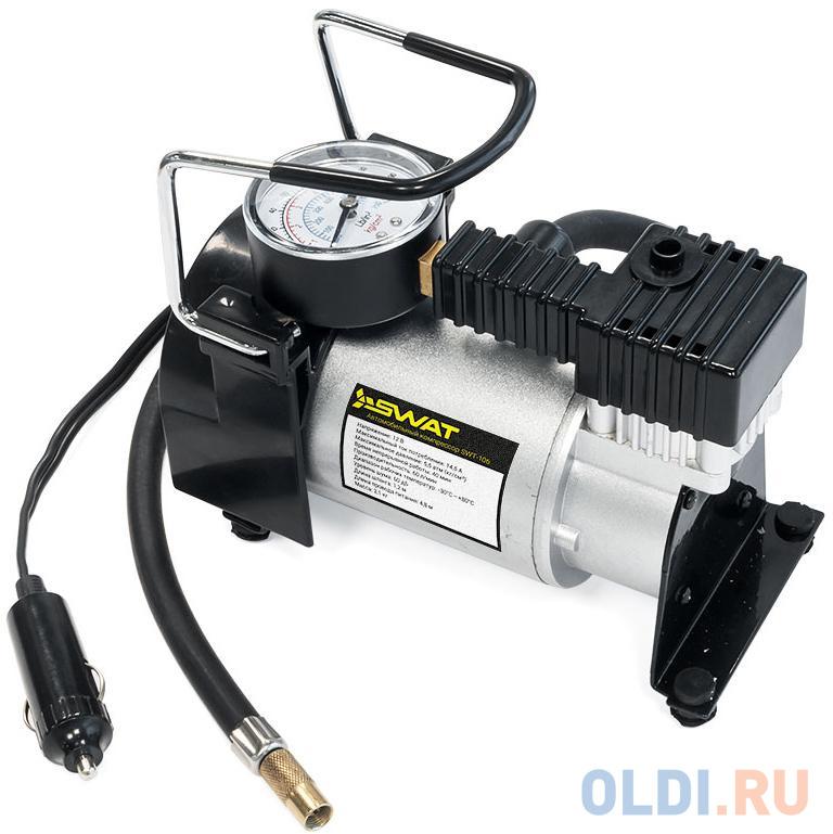 Автомобильный компрессор Swat SWT-106 60л/мин шланг 1м