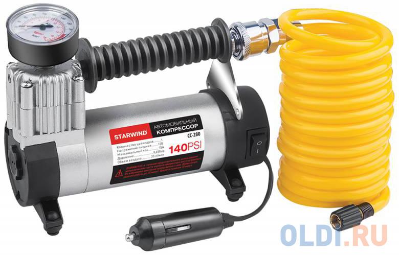 Автомобильный компрессор Starwind CC-280