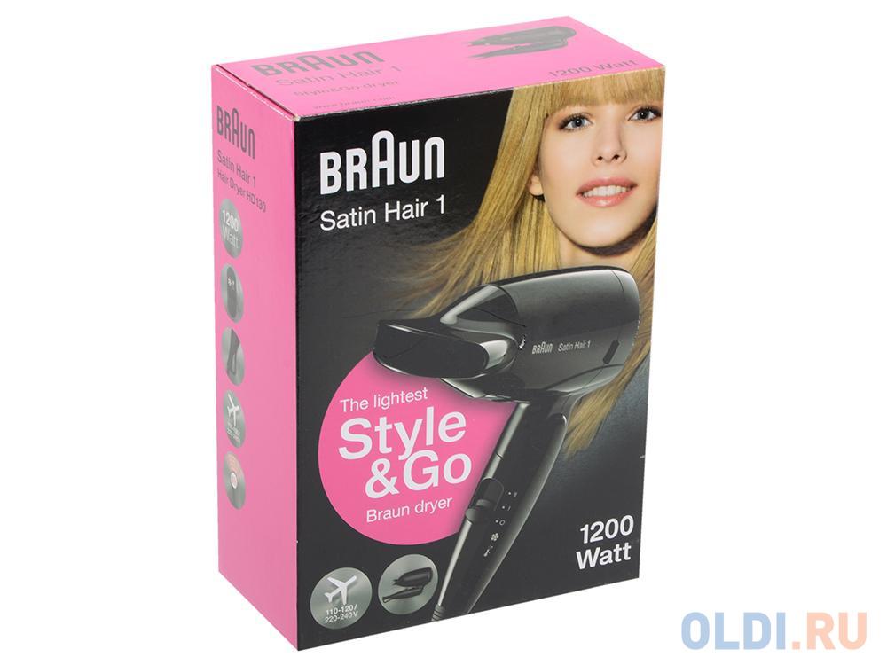 Фен Braun HD 130 1200 чёрный