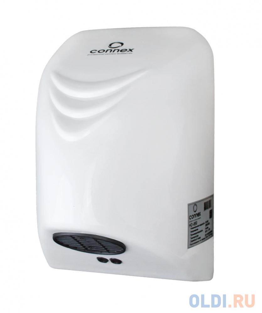 Сушилка для рук CONNEX HD-850  850Вт 8-12м/с задерж.выкл.1-5 сек IPX2.