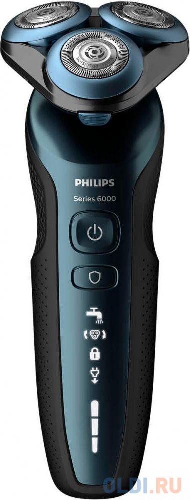 Бритва Philips S6610/11 бирюзовый бритва philips s7530 50 серебристый