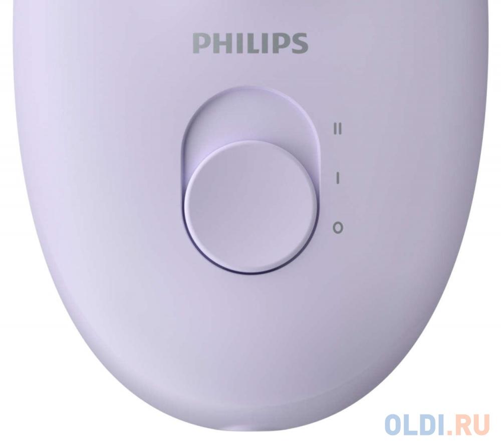 Эпилятор Philips BRE275/00 фиолетовый