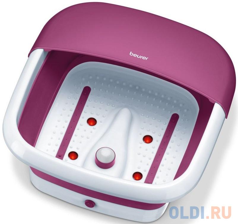 Гидромассажная ванночка для ног Beurer FB30 60Вт фиолетовый гидромассажная ванночка beurer fb 50