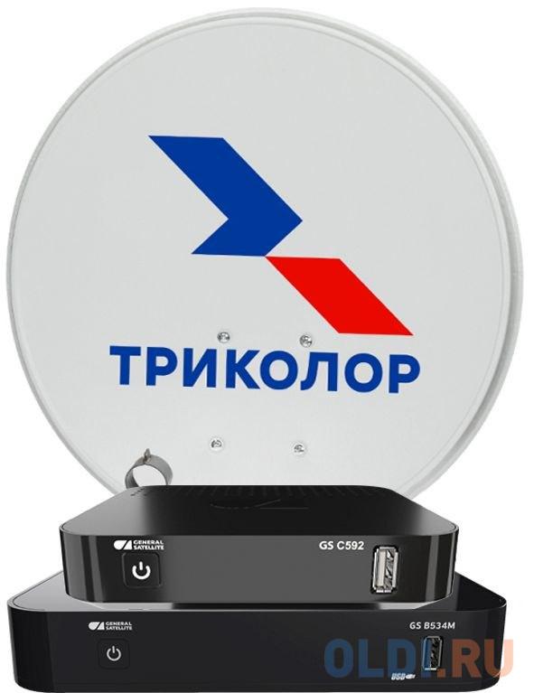 Фото - Комплект спутникового телевидения Триколор GS B534М и GS C592 Сибирь (комплект на 2 ТВ) черный тв тюнер ресивер general satellite gs c592