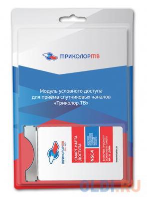 Комплект спутникового телевидения Триколор модуль усл.доступа со смарт-картой Сибирь 046/91/00045005