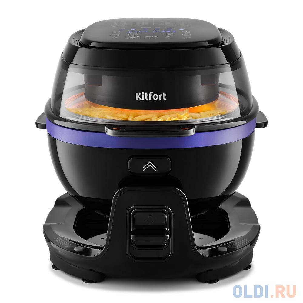 Аэрогриль Kitfort KT-2218-1 черный
