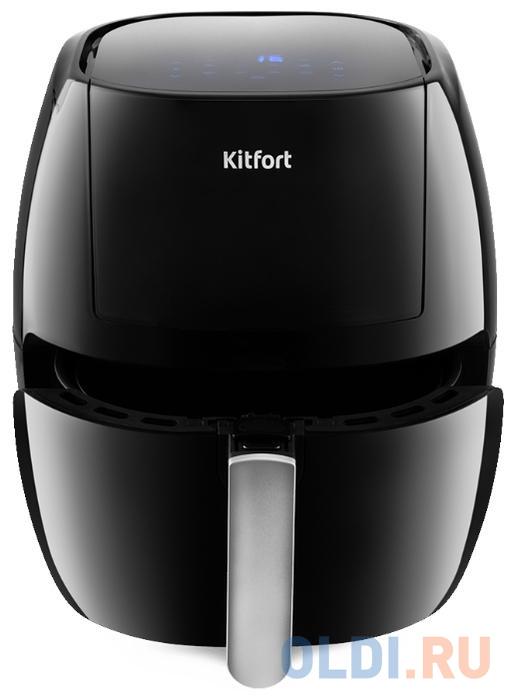 Аэрогриль Kitfort KT-2220 1800Вт черный