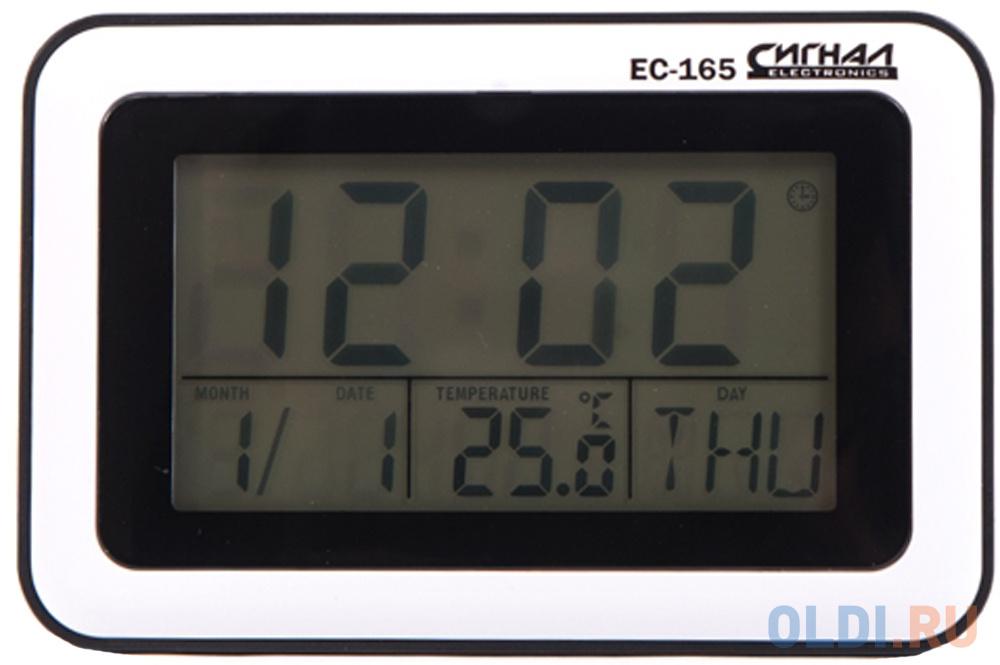 Фото - Часы настольные электронные Сигнал EC-165 обширные guangbo nc 1251 старший научный калькулятор настольные компьютеры загружены сингл
