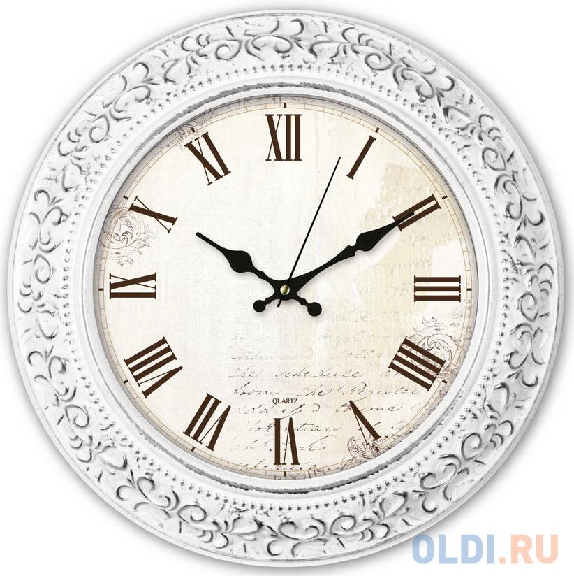 Часы настенные аналоговые Бюрократ WallC-R73P белый.