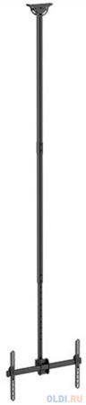 Фото - Кронштейн ARM Media LCD-3000 черный, потолочный кронштейн для двух LED/LCD/PLASMA телевизоров 26-65 max 2х45 кг, потолочный, 3 ст свободы arm media plasma 5 new черный