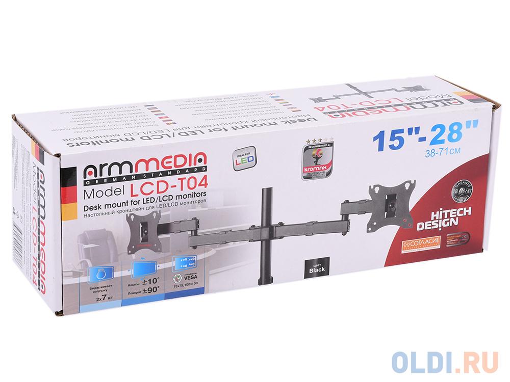 Фото - Кронштейн для мониторов Arm Media LCD-T04 15-32 black кронштейн