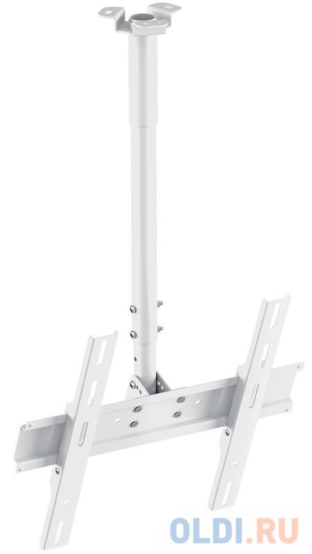 Кронштейн Holder PR-101-W белый для ЖК ТВ 32-65 потолочный фиксированный VESA 400x400 до 60 кг 0 pr на 100