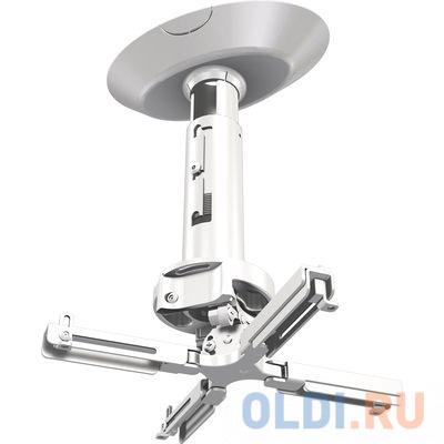 Фото - [PR11A-W] Универсальный потолочный комплект Wize Pro PR11A-W состоящий из крепления+штанги 15-28 см +площадки к потолку для проектора, максимальное расстояние между крепежными отверстиями 430 мм, наклон +/- 25°, поворот +/- 6°, вращение 360°, до 23 кг, б потолочный комплект для проектора wize pro для размещения на подвесной потолок на основе комплекта prg11a w штанга 15 28 см