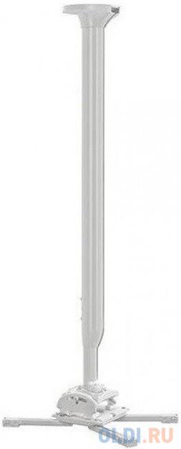[KITMC080135W] Потолочный комплект для проектора Chief KITMC080135W нагрузка до 22 кг., длина штанги 80-135 см, микрорегулировки: пов. 3°, накл. 15°, вращ. 360°,бел. [kitec080135b] потолочный комплект для проектора chief kitec080135b нагрузка до 11 3 кг длина штанги 80 135 см микрорегулировки пов 3° накл 15° вращ 360° черн