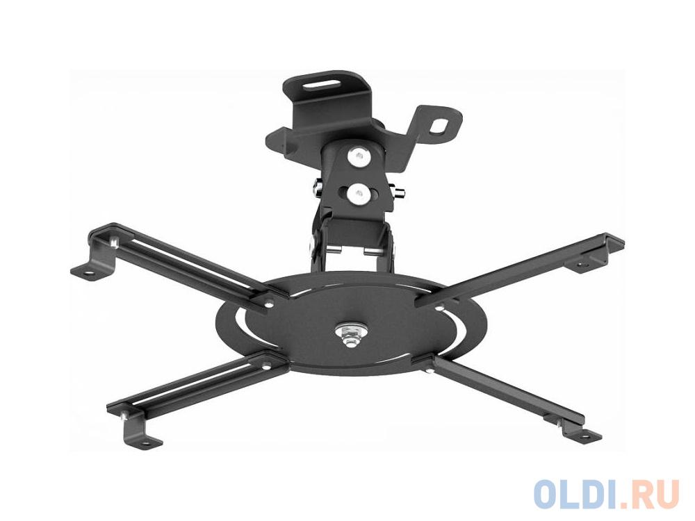 Фото - Кронштейн Holder PR-103-B черный для проекторов потолочный до 20 кг подвесная люстра st luce sl854 103 09
