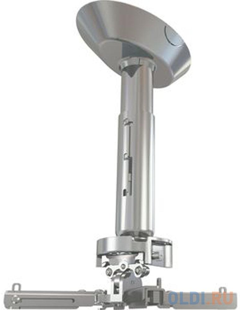 универсальный потолочный комплект wize wpc s Крепеж Wize Pro PR18A-S потолочный универсальный