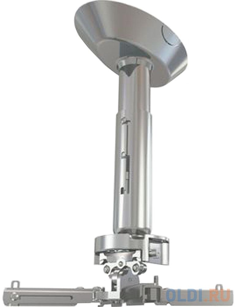 Фото - [PR24A-S] Универсальный потолочный комплект Wize Pro PR24A-S состоящий из крепления+штанги 46-61 см +площадки к потолку для проектора, макс. расстояние между крепежными отверстиями 430 мм, наклон +/- 25°, поворот +/- 6°, вращение 360°, до 23 кг, серебрис потолочный комплект для проектора wize pro для размещения на подвесной потолок на основе комплекта prg11a w штанга 15 28 см