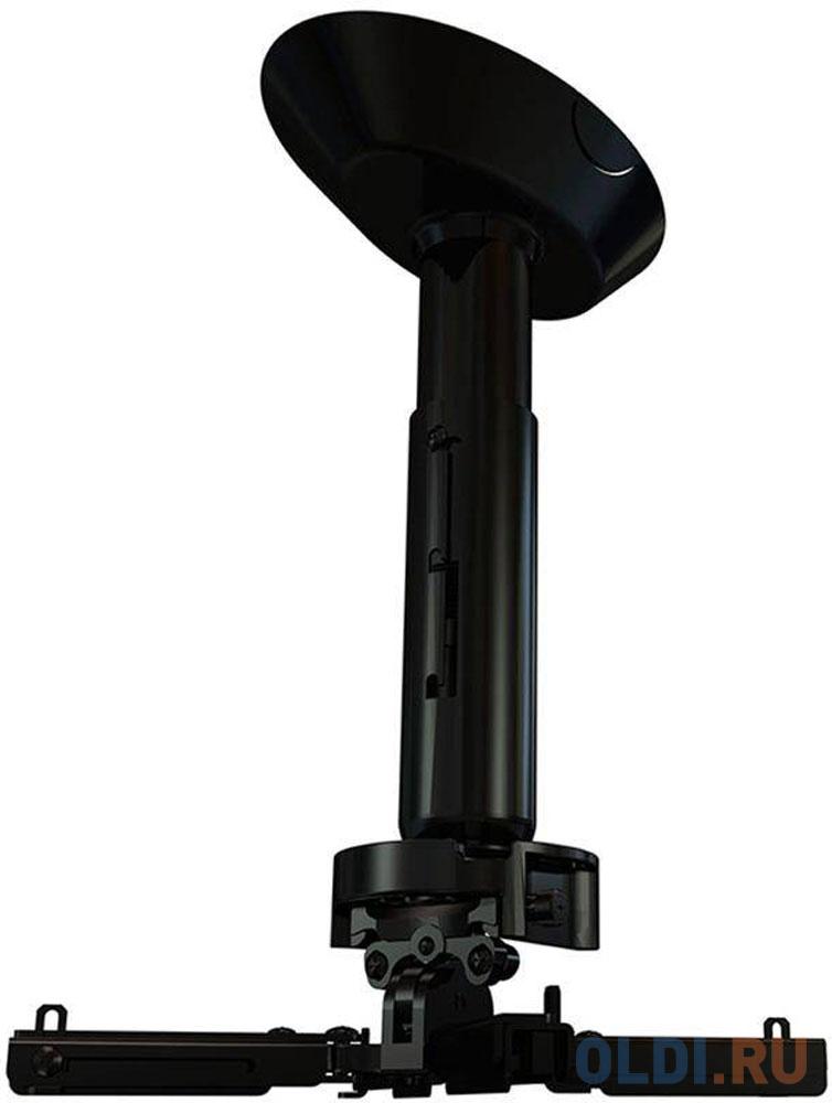 Фото - [PR35A] Универсальное потолочный комплект Wize Pro PR35A состоящий из крепления+штанги 60-90 см +площадки к потолку для проектора, максимальное расстояние между крепежными отверстиями 430 мм, наклон +/- 25°, поворот +/- 6°, вращение 360°, до 23 кг, черн. потолочный комплект для проектора wize pro для размещения на подвесной потолок на основе комплекта pr18a w штанга 30 46 см