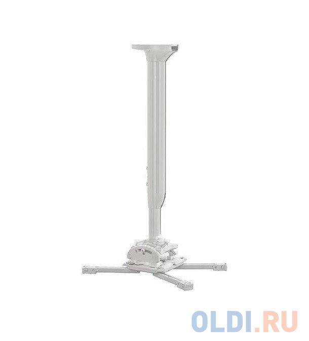 Фото - Комплект монтажный CHIEF Комплект монтажный для крепления проекторов к потолку универсальный, 80-135 см, нагрузка до 22 кг, white комплект интердентальных насадок donfeel 2шт white 2936 для hsd 010