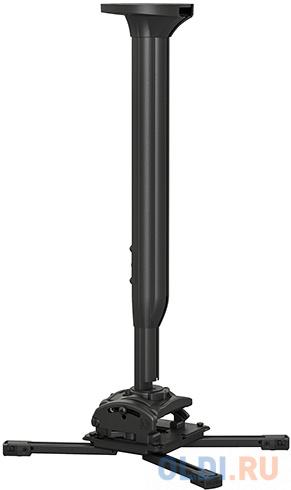 [KITMC045080B] Потолочный комплект для проектора Chief KITMC045080B нагрузка до 22 кг., длина штанги 45-80 см, микрорегулировки: пов. 3°, накл. 15°, вращ. 360°,черн. [kitec080135b] потолочный комплект для проектора chief kitec080135b нагрузка до 11 3 кг длина штанги 80 135 см микрорегулировки пов 3° накл 15° вращ 360° черн