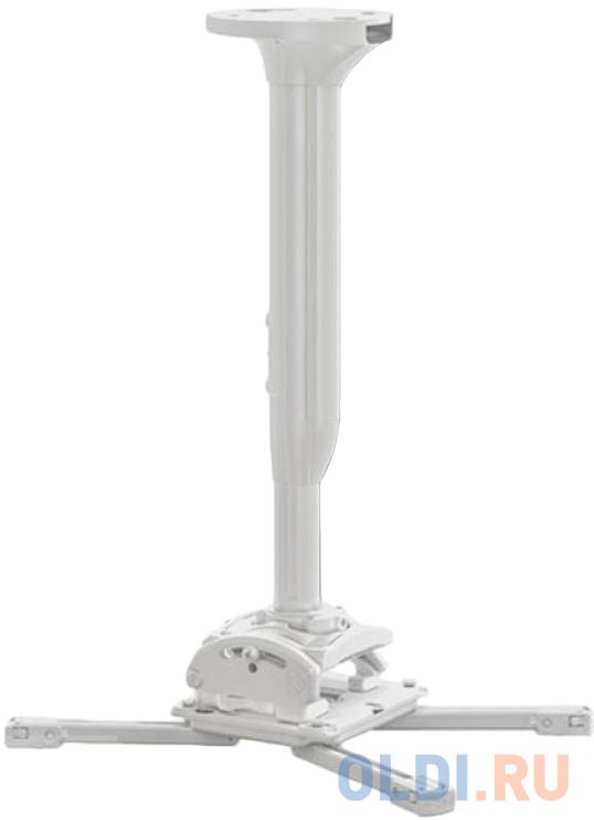 [KITMC030045W] Потолочный комплект для проектора Chief KITMC030045W нагрузка до 22 кг., длина штанги 30-45 см, микрорегулировки: пов. 3°, накл. 15°, вращ. 360°,бел. [kitec080135b] потолочный комплект для проектора chief kitec080135b нагрузка до 11 3 кг длина штанги 80 135 см микрорегулировки пов 3° накл 15° вращ 360° черн