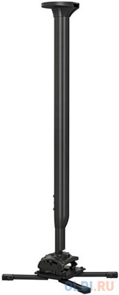 [KITMC080135B] Потолочный комплект для проектора Chief KITMC080135B нагрузка до 22 кг., длина штанги 80-135 см, микрорегулировки: пов. 3°, накл. 15°, вращ. 360°,черн. [kitec080135b] потолочный комплект для проектора chief kitec080135b нагрузка до 11 3 кг длина штанги 80 135 см микрорегулировки пов 3° накл 15° вращ 360° черн