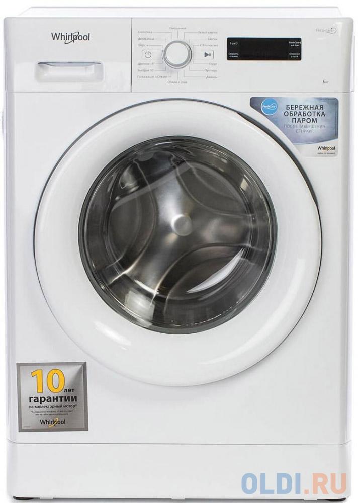 Стиральная машина Whirlpool Fresh Care FWSF61052W RU класс: A++ загр.фронтальная макс.:6кг белый.