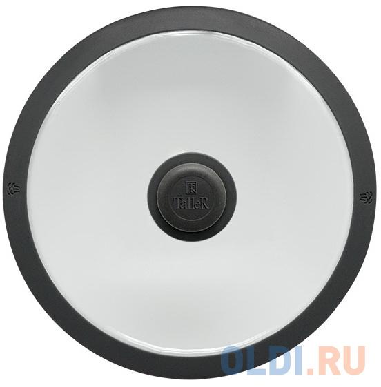 8002-TR Крышка TalleR , 22 см