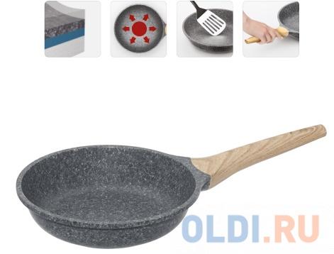 Сковорода, 20 см, NADOBA MINERALICA 728419 сковорода nadoba mineralica 24cm 728428