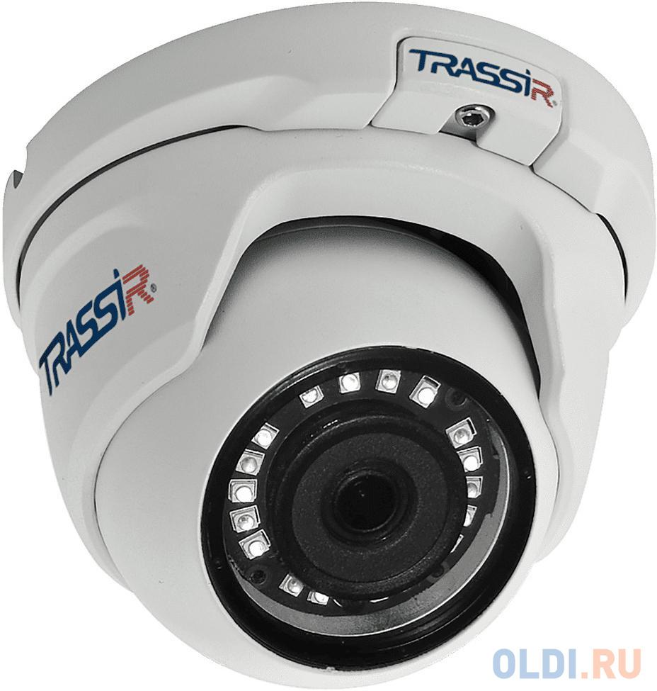 Видеокамера IP Trassir TR-D8121IR2 2.8-2.8мм цветная
