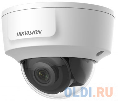 Фото - Видеокамера IP Hikvision DS-2CD2125G0-IMS 2.8-2.8мм цветная aki niemi the ims