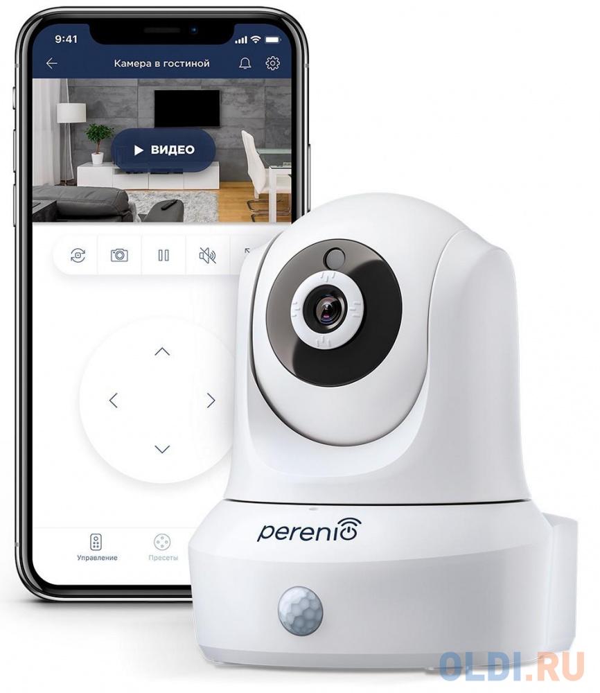 Поворотная Wi-Fi-камера Perenio