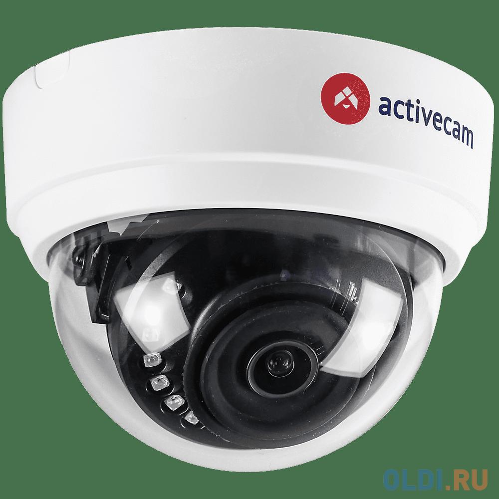 Камера видеонаблюдения ActiveCam AC-H2D1 2.8-2.8мм.