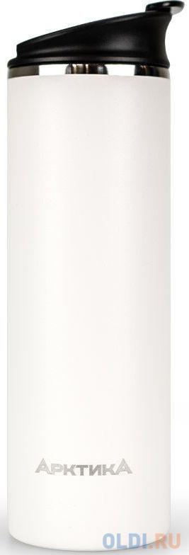 Термокружка Арктика 710-480 0,48л белый