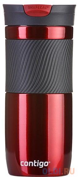 Термокружка Contigo Byron 0.47л. красный (2095632)