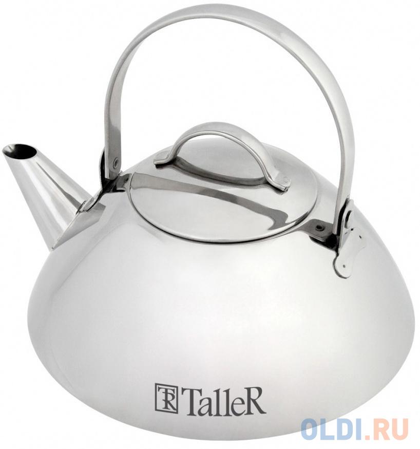 Чайник заварочный TalleR TR-99007 1000мл 1360 tr чайник заварочный taller 600 мл