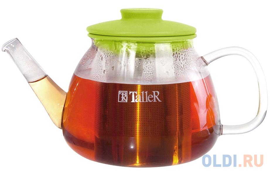 1361-TR Чайник заварочный TalleR , 800 мл 1360 tr чайник заварочный taller 600 мл