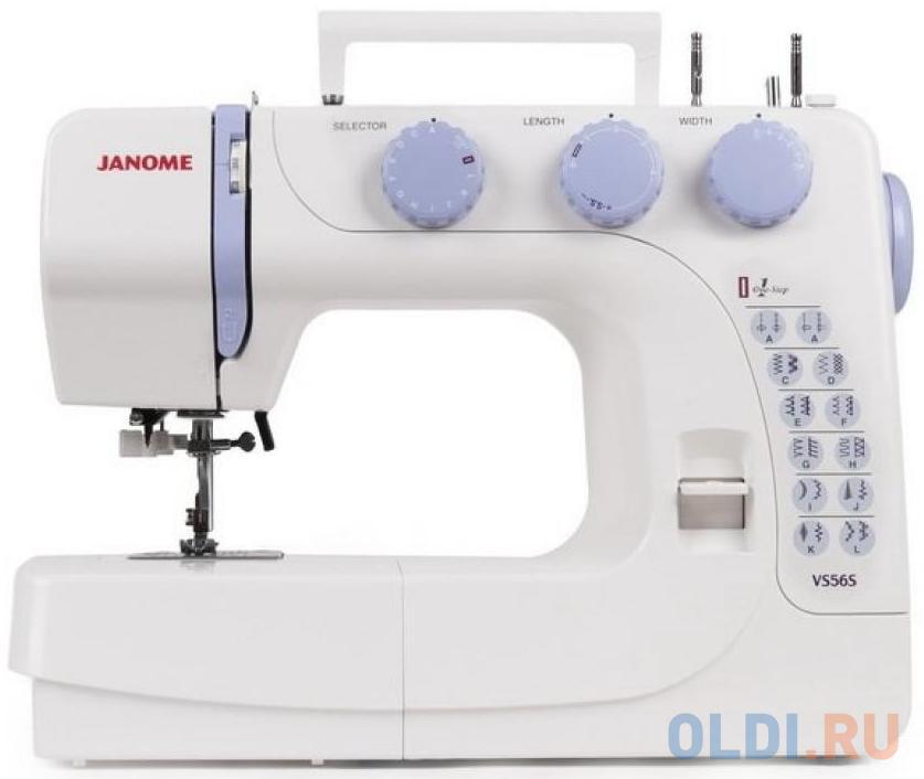 Швейная машина Janome VS56S белый швейная машина janome 90a белый